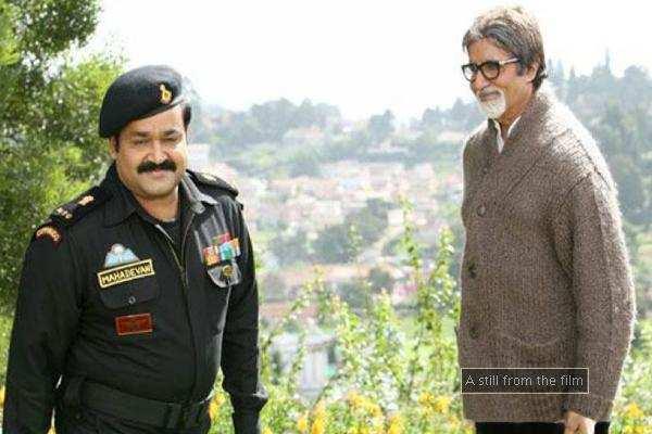 Kandahar Malayalam Full Movie Download