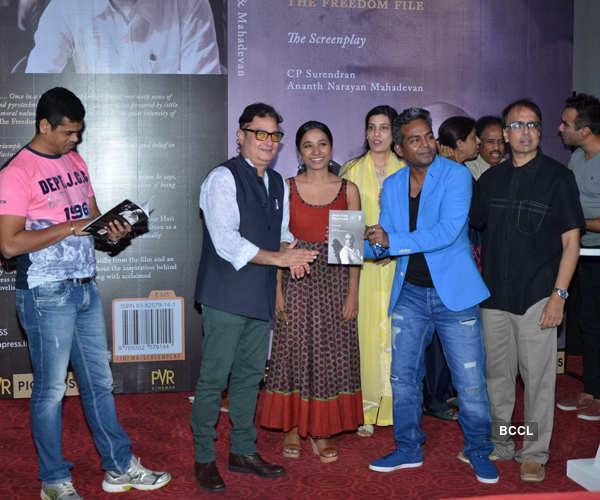 Gour Hari Dastaan: Book launch