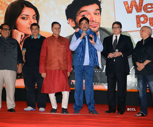 Wedding Pullav: Trailer launch