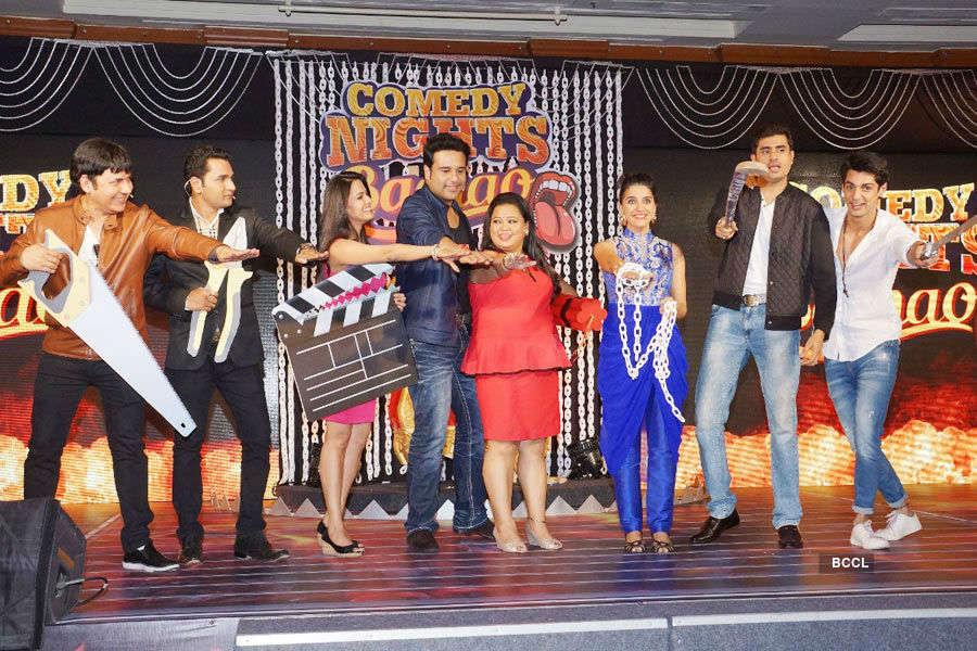 Comedy Nights Bachao: Launch