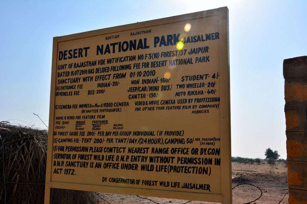 Desert National Park