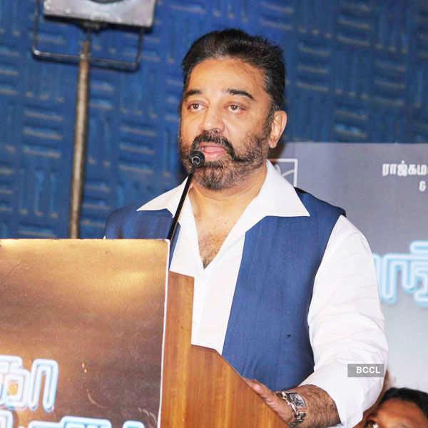 Thoongavanam: Trailer Launch