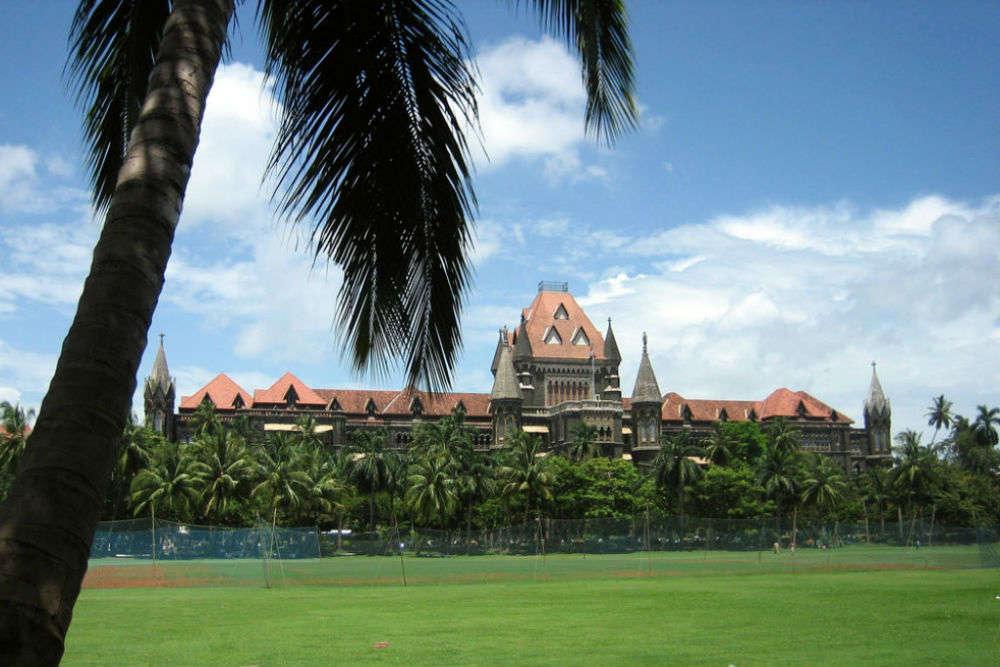 Permanent Judicial Museum
