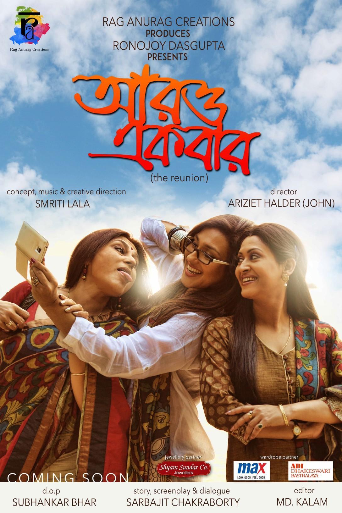 Housefull bengali movie review / Boss movies 2013 full movies akshay ...
