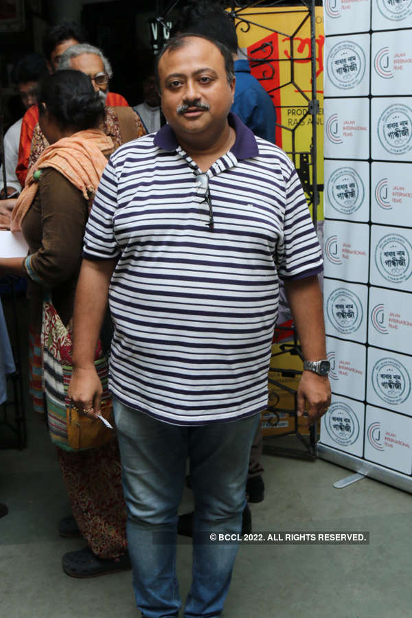 Babar Naam Gandhiji: Premiere