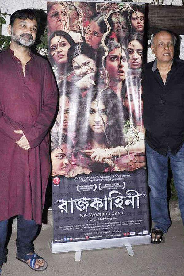 Rajkahini: Screening