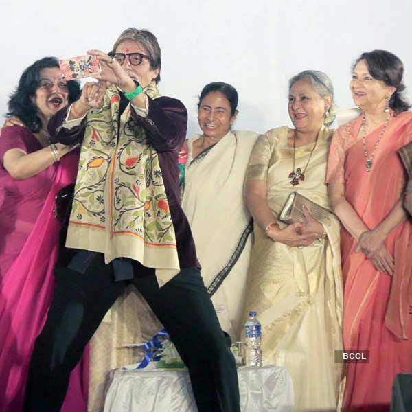 21st Kolkata International Film Festival