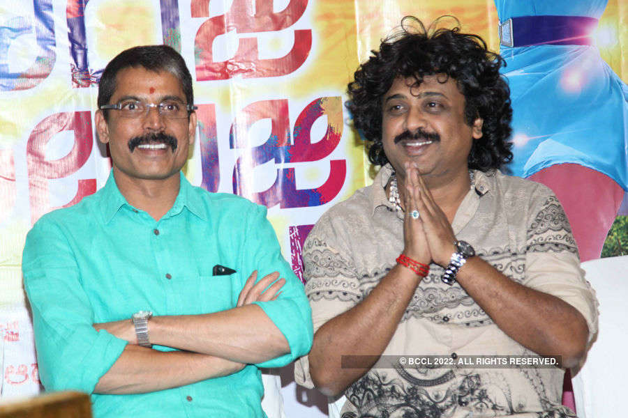 Kanji Pinji Love: Audio launch