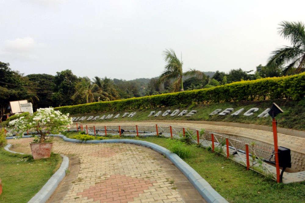 Rabindranath Tagore Beach