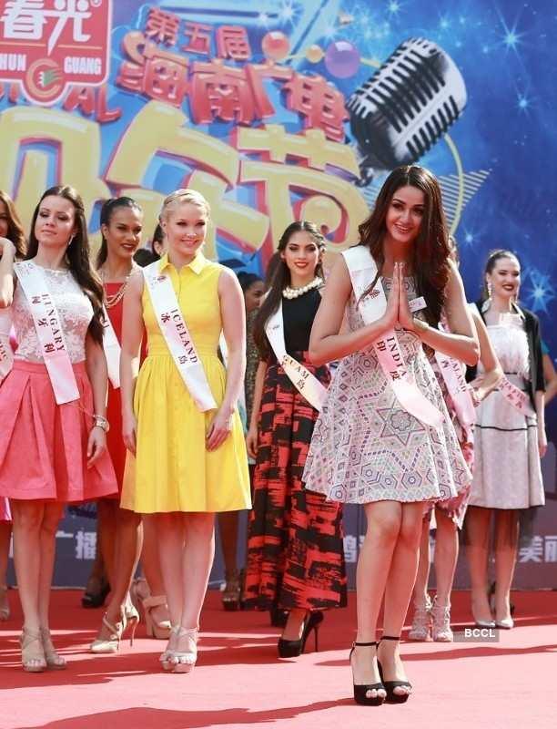 Miss World 2015: Hainan festival