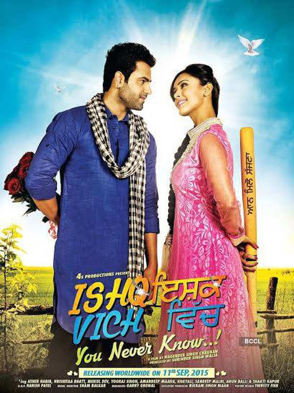 Ishq Vich - You Never Know