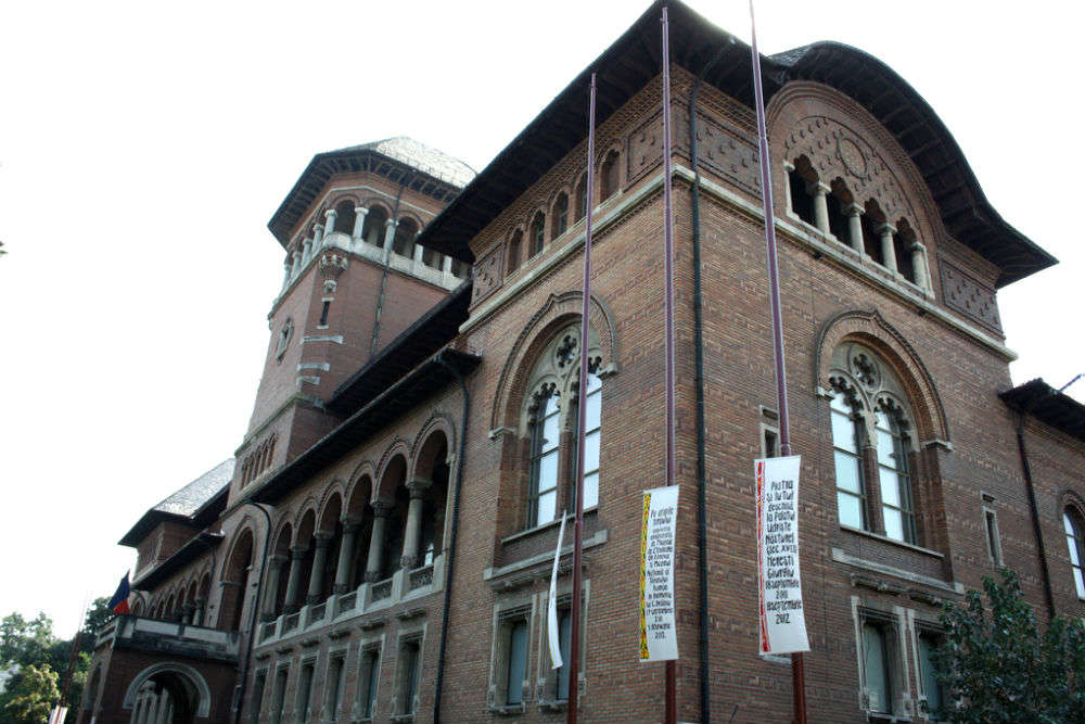 National Museum of the Romanian Peasant