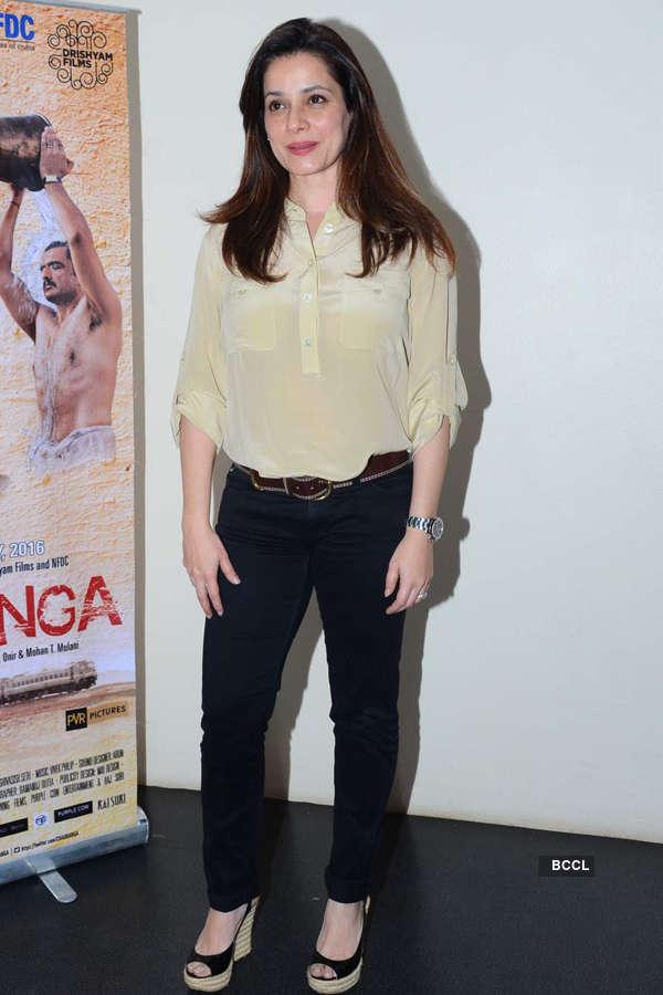 Chauranga: Screening