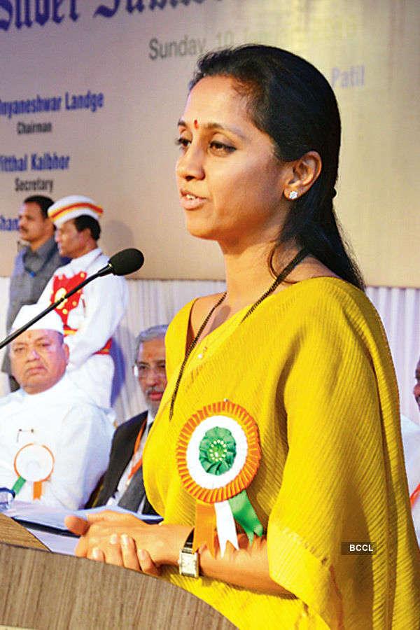 Pimpri Chinchwad Education Trust's silver jubilee