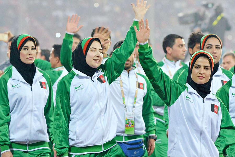 12th South Asian Games