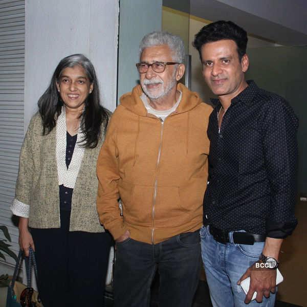 Aligarh: Screening
