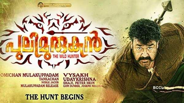 10 Upcoming Malayalam Movies of 2016