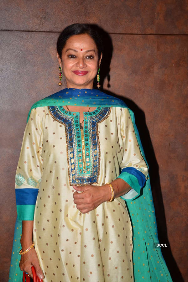 Meri Awaaz Hi Pehchaan Hai: Screening
