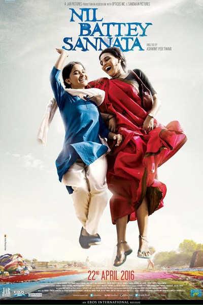 sonam-kapoor-poster