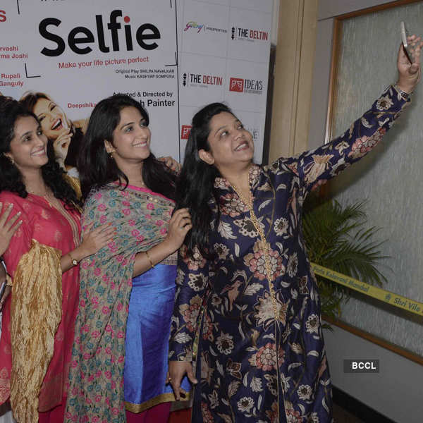Paritosh Painter's play 'Selfie'