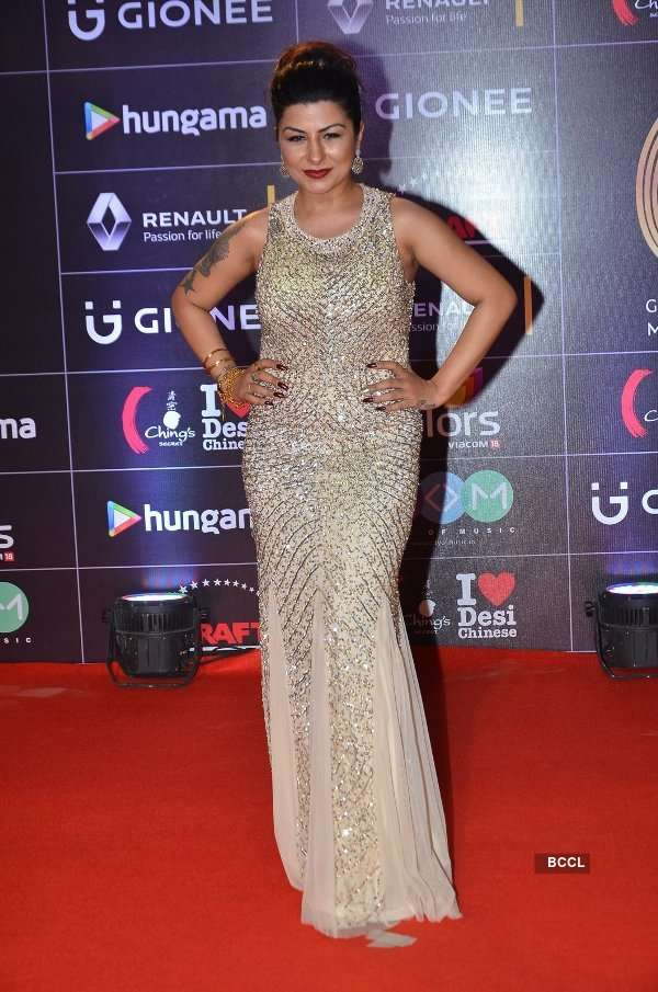 GiIMA Awards 2016