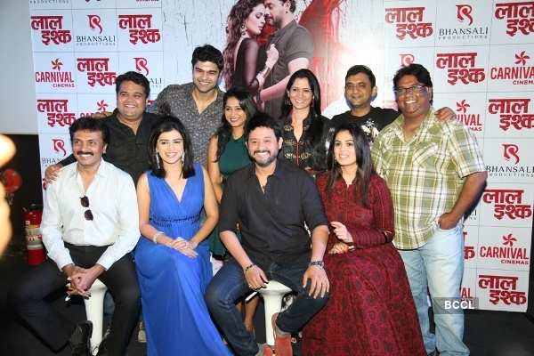 Laal Ishq: Poster Launch