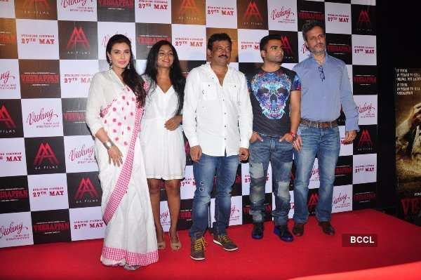 Veerappan: Trailer Launch