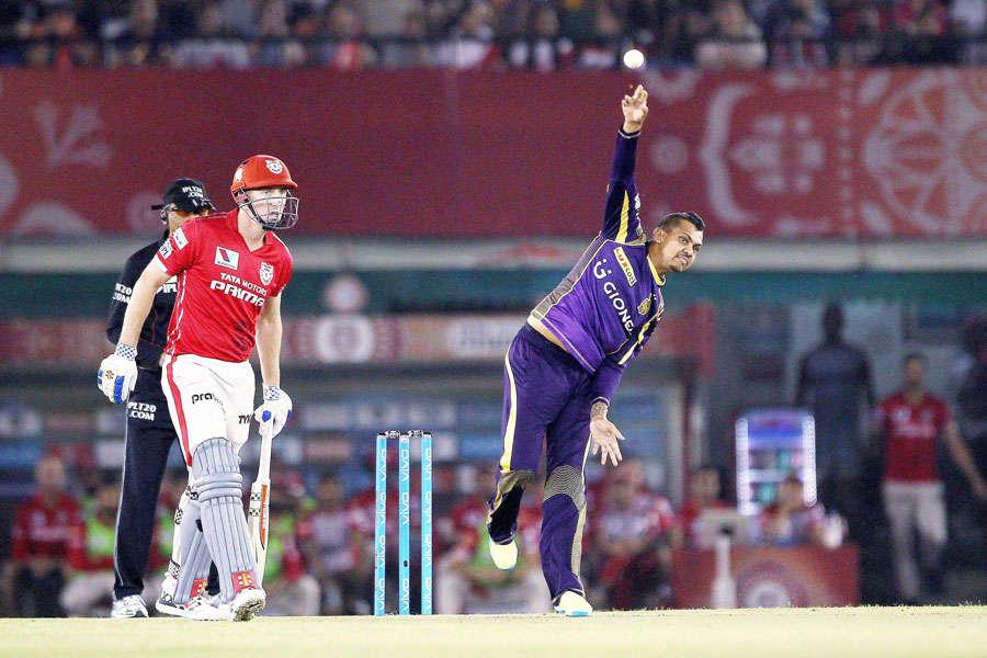 IPL 2016: KXIP vs KKR