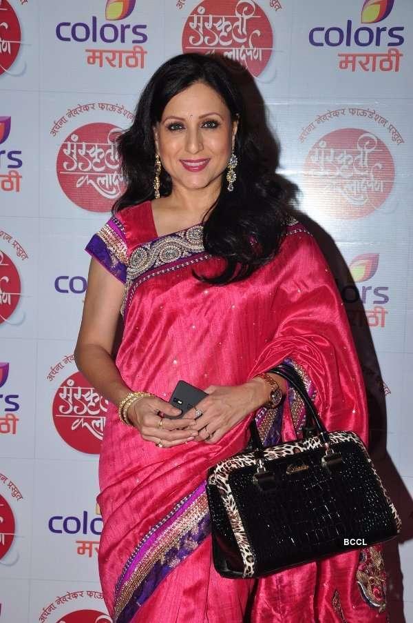 Sanskruti Kala Darpan Awards '16