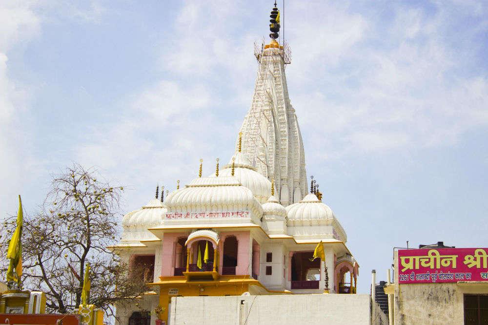 Shree Lakshmi Narayan Mandir