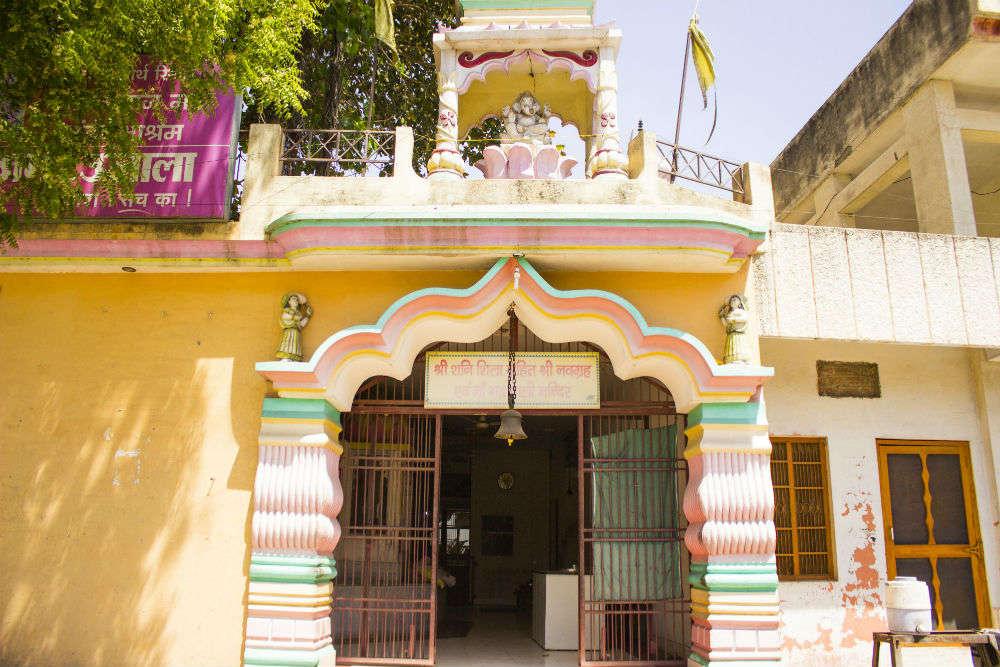 Navagraha and Bhadrakali Temple