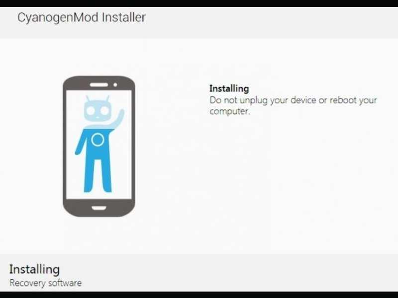 CM Installer | Gadgets Now