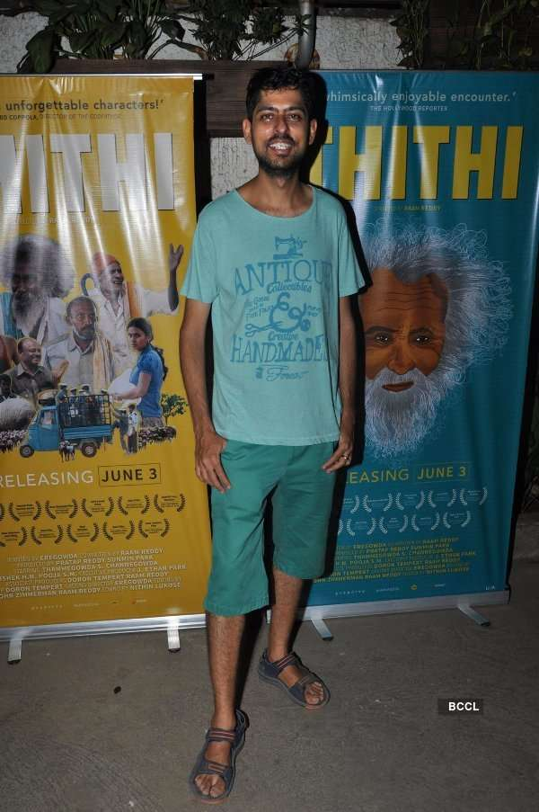 Thithi: Screening