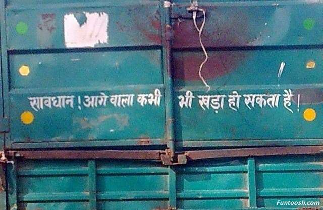 15 Epic Slogans Behind Trucks That Will Give You Some Of The Best