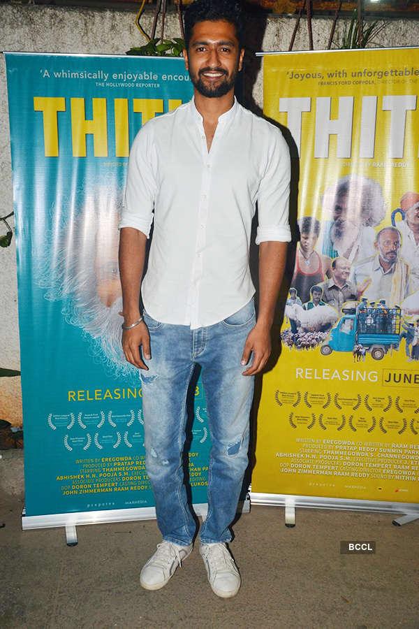 Thithi: Screening