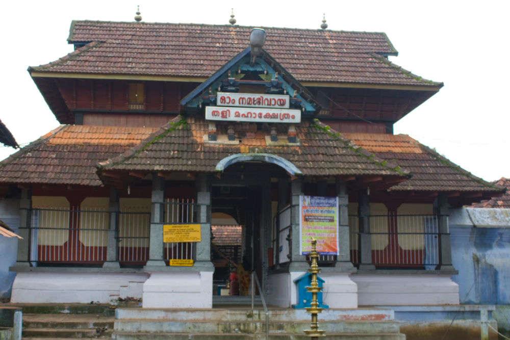 Tali Siva temple