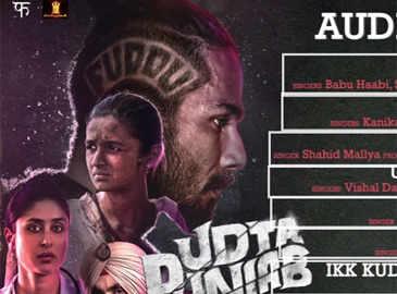 Udta Punjab: Audio Jukebox