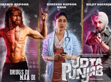 Udta Punjab: Promo title song video