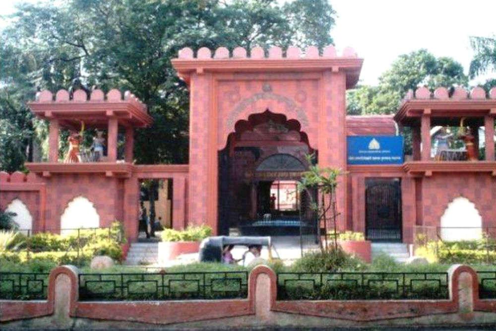 Shivaji Museum
