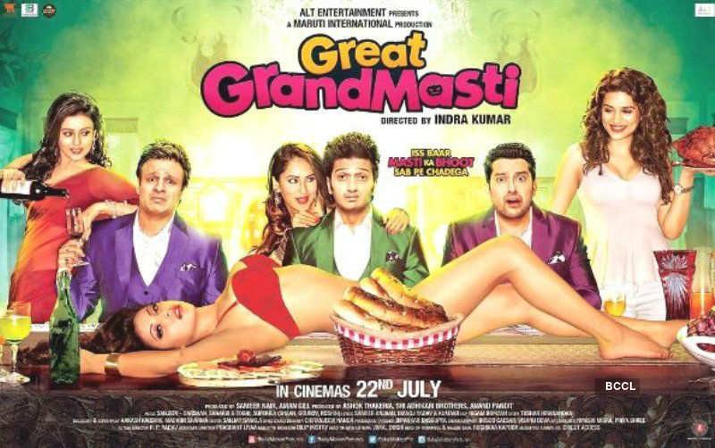 First look of Urvashi Rautela's film - 'Great Grand Masti'