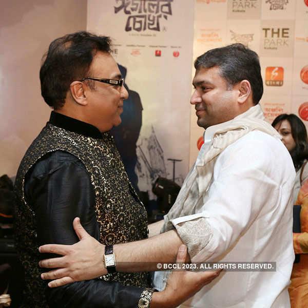 Eagoler Chokh: Music launch