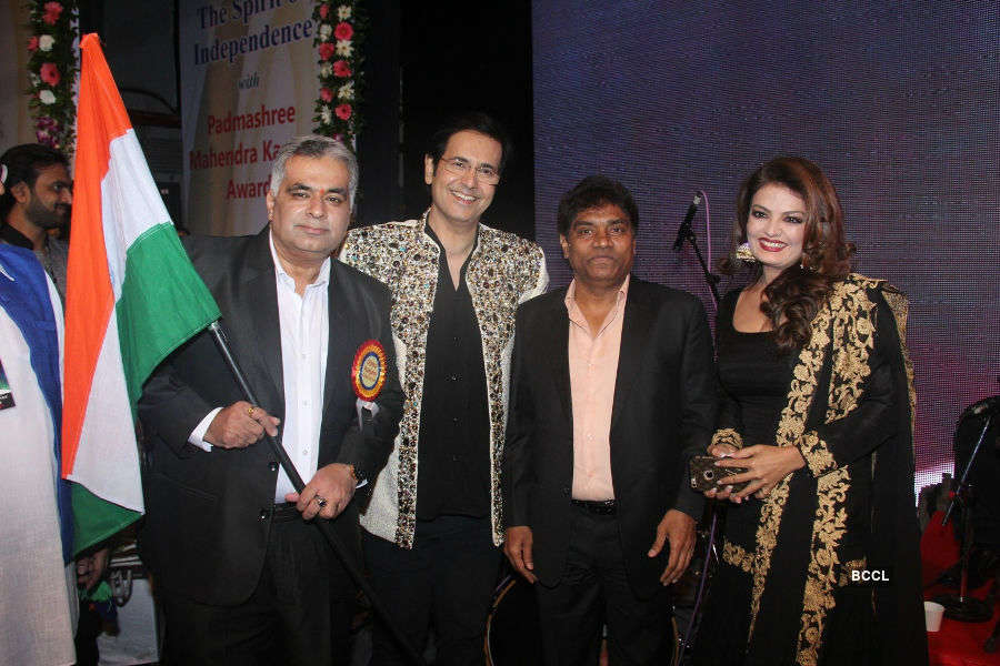Global Punjabi Association's 4th Anniversary Party