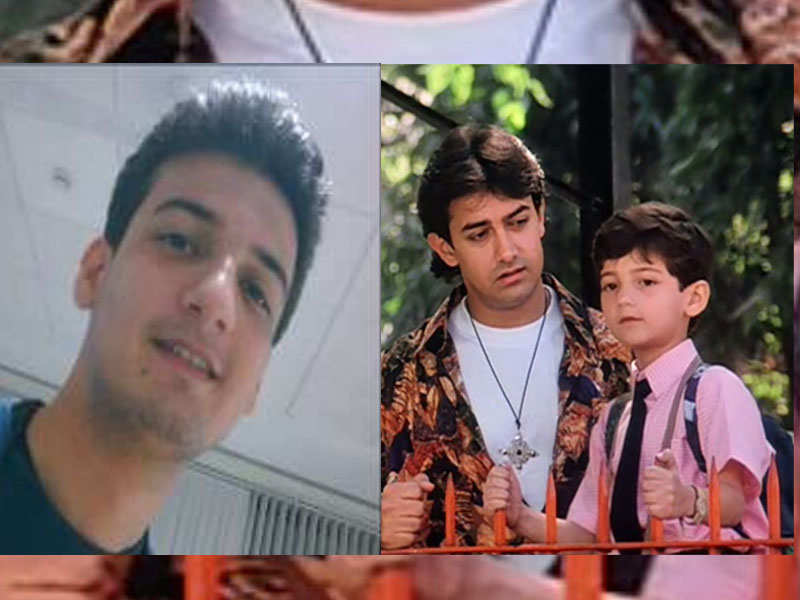 Here's how Aamir's son from 'Akele Hum Akele Tum' looks now