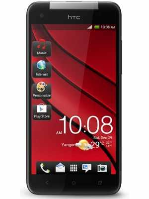 HTC BUTTERFLY DRIVERS FOR WINDOWS 7