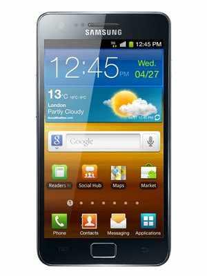 Offerta Samsung Galaxy S2 su TrovaUsati.it