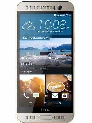 Compare Htc One M9 Plus Prime Camera Edition Vs Huawei Nova 5t Price Specs Review Gadgets Now