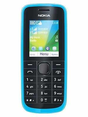 Compare Nokia 114 vs Vivo Y51L: Price, Specs, Review
