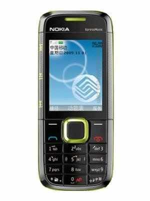 1f590d8e02a Compare Nokia 5132 XpressMusic vs Samsung I9010 Galaxy S Giorgio Armani   Price