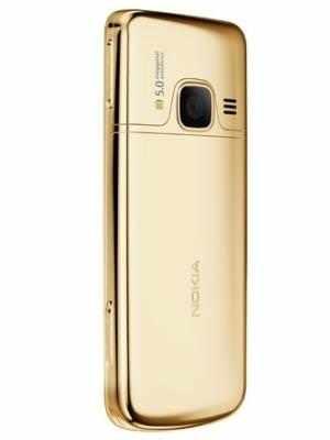 nokia gold phone. nokia 6700 classic gold phone