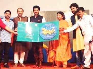 Anil Kapoor launches the music of Priyanka Chopra's Marathi film